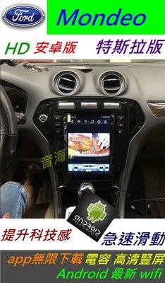 福特 安卓機 Mondeo focus 音響 音響主機 Android 安卓機 wifi 藍芽 USB 汽車音響