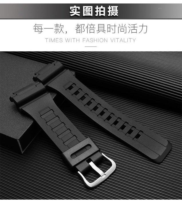 環保PU橡膠錶帶代用卡西歐AQ-S810W AEQ-110W W-735H系列男手錶帶