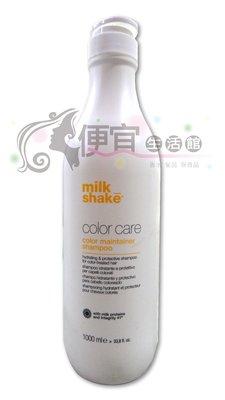 便宜生活館【洗髮精】z.one 義大利頂級品牌--修澀 洗髮精1000ml 針對受損髮質適用