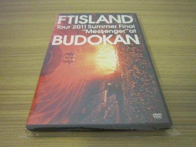 "FTISLAND《Tour 2011 Summer Final ""Messenger"" at BUDOKAN 》DVD日版"