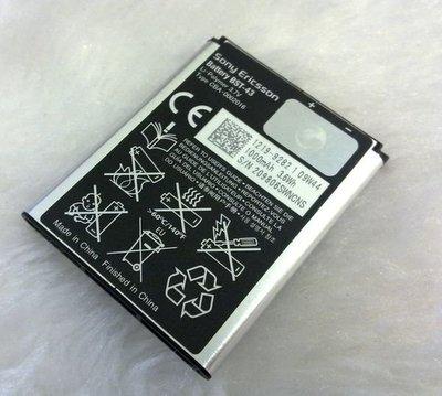 『皇家昌庫』【BST-43】YARI U100/U-100/Elm J10/J-10/Hazel J20/J-20 全新原廠電池 249元