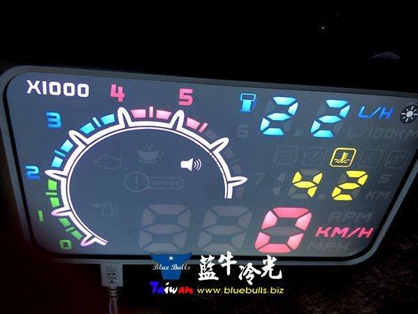 【藍牛冷光】ASH 4C 七彩自訂版 OBD HUD LIVINA MK3 MAZDA5 LEGACY FIT CRV