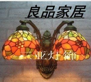 【優上精品】臥室壁燈雙頭床頭燈客廳田園燈飾歐式家居燈具墻鏡削燈(Z-P3189)