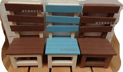 zakka糖果臘腸鄉村雜貨坊           雜貨類..Tamra裝飾小椅(開店用品/櫥窗擺飾/展示架/娃娃陳列椅)
