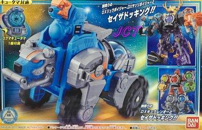 JCT 宇宙戰隊 DX 機器人 11 熊 121329