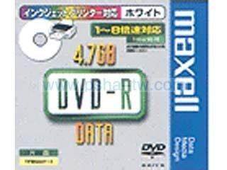 Maxell DR47PWC.1P 【for Video】DVD-R空白片/可印式