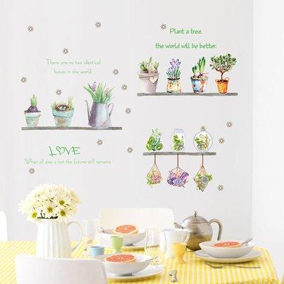 [P1711]綠葉盆栽清新花盆牆貼紙自粘牆貼壁貼可移除