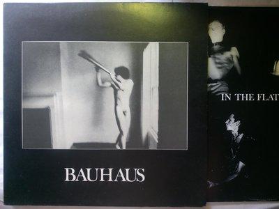 包浩斯Bauhaus 4AD時期唯一專輯In The Flat Field 1980年11月5號英國首版 CAD13