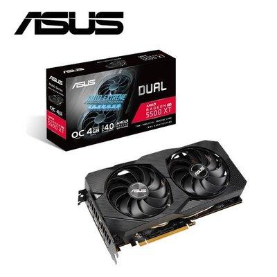 華碩 ASUS Dual Radeon RX 5500 XT EVO 顯示卡限量一張