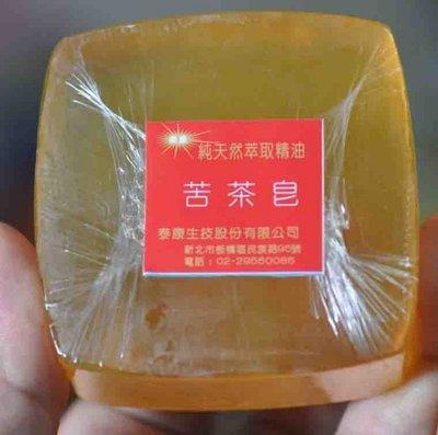 宋家苦茶油newcoteasoap.6苦茶皂.採取台灣本地.苦茶油.純天然透明皂.不含人工化學物質.