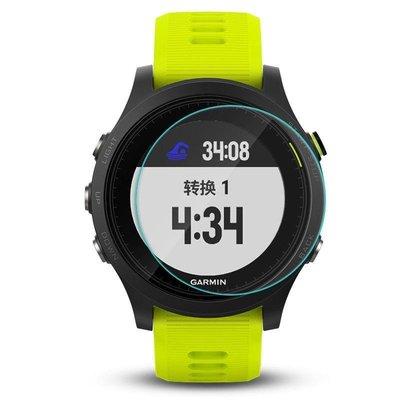 GARMIN Forerunner 245 鋼化膜 9H 手錶玻璃膜 手錶保護貼 保護膜 貼膜 手錶 鋼化玻璃貼 保貼