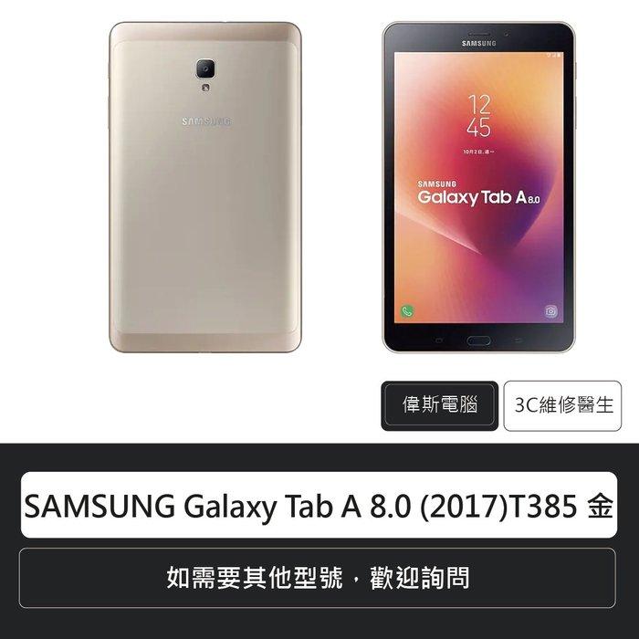 ☆偉斯電腦☆三星SAMSUNG Galaxy Tab A 8.0 (2017) T385 金 8吋 2G/8G 原廠平板