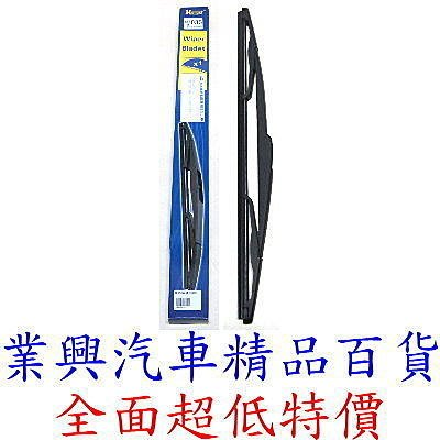 Citroen 雪鐵龍 C 8後雨刷片 長效型超靜音(5MMGQCIT-0048)【業興汽車精品百貨】