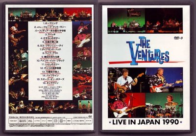 音樂居士#The Ventures Live In Japan 1990 () DVD