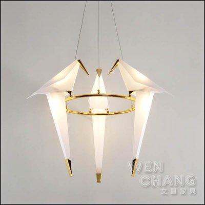 幾何簡約 波波鳥三頭吊燈 Perch light  英國設計師 Umut Yamac 復刻版 LC-108-3 *文昌家