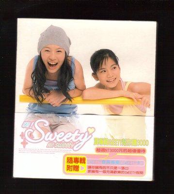曾之喬&劉品言 Hi! Sweety 愛是怎麼一回事 紙盒裝CD+側標