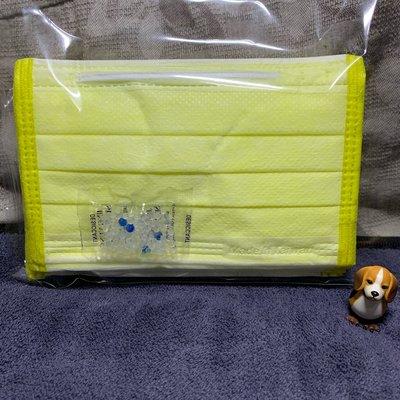 現貨台灣優紙🌈黃底黃邊🌈兒童平面口罩(10入)