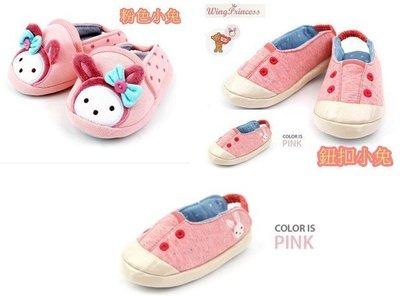 『※妳好,可愛※』韓國童鞋 韓國 wi...