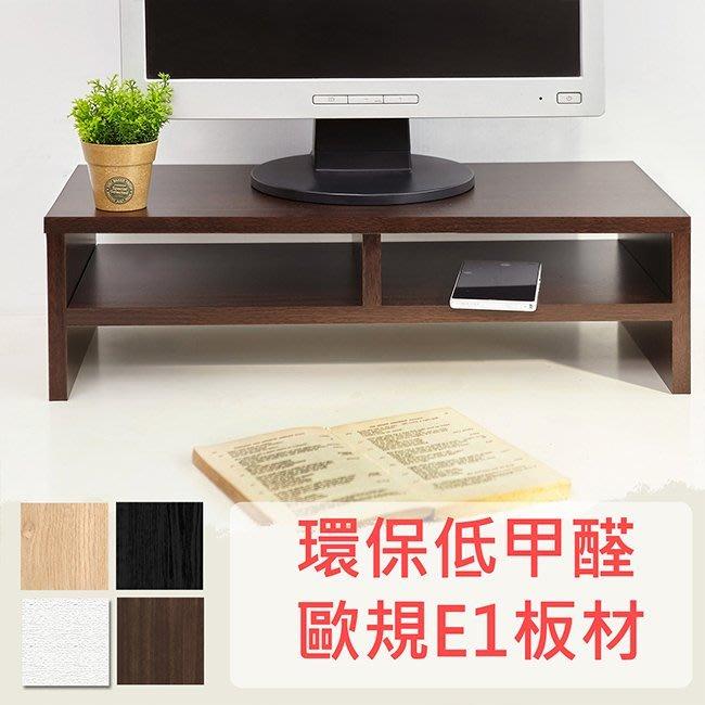 螢幕架 鍵盤架 架子 電腦桌【家具先生】低甲醛環保材質雙層桌上架/螢幕架ST015(二入)電腦桌創意架子鞋櫃電視櫃茶几