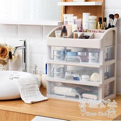 『格倫雅品』辦公桌面整理盒儲物抽屜式收納整理護膚品置物架
