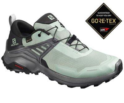 =CodE= SALOMON X RAISE GTX 防水登山野跑鞋(粉綠黑) 410417 索羅門 慢跑 健行 女