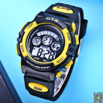 電子錶 ots兒童手錶男孩女孩小學生電子錶男童防水夜光運動小孩手錶女童 多款