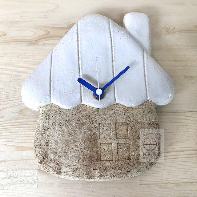 +佐和陶瓷餐具批發+【XL060416-1DMONOZO白夢幻屋時鐘-日本製】時鐘 家用 餐廳 精緻 擺飾