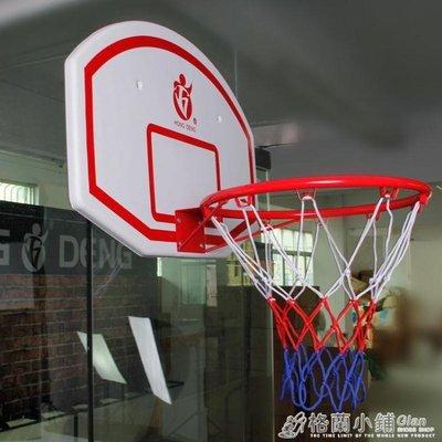 全館折扣 支持標準球加大籃框懸掛式兒童籃球框投籃籃球板家用室內室外通用igo