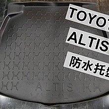 大新竹【阿勇的店】TOYOTA 專用 後廂墊 後箱墊 行李箱墊 後廂防水托盤