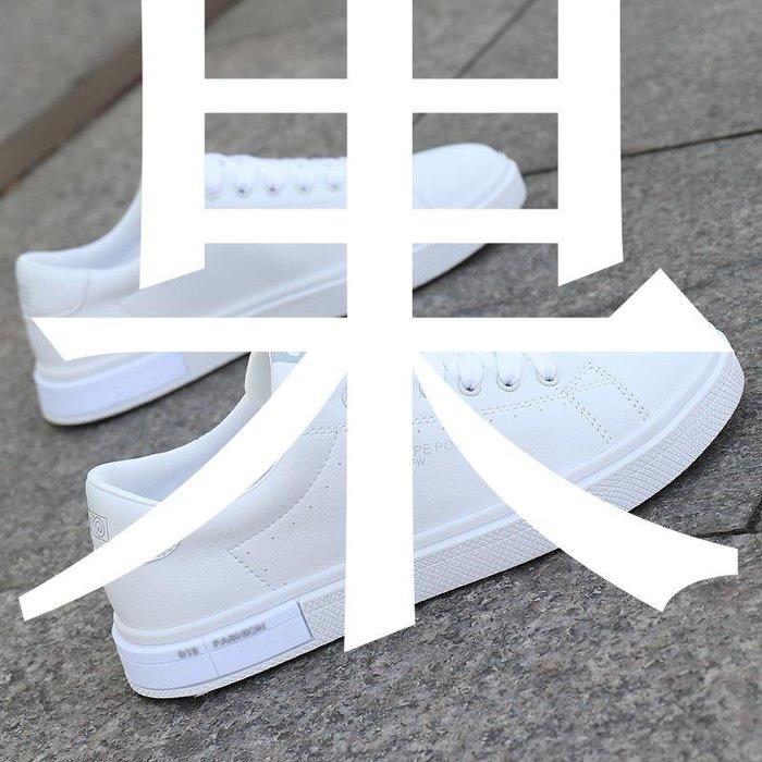果果家正韓男鞋小白鞋男春夏2020新款透氣軟底男鞋正韓白色運動板鞋防水休閒潮鞋