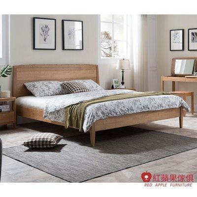 [紅蘋果傢俱] JM011 5/6尺床架 北歐風床架 日式床架 實木床架 無印風床架 簡約床架