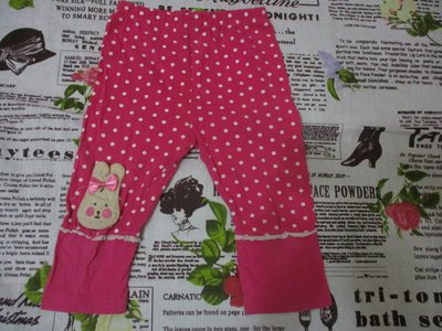 二手童裝出清--粉色小兔內搭褲