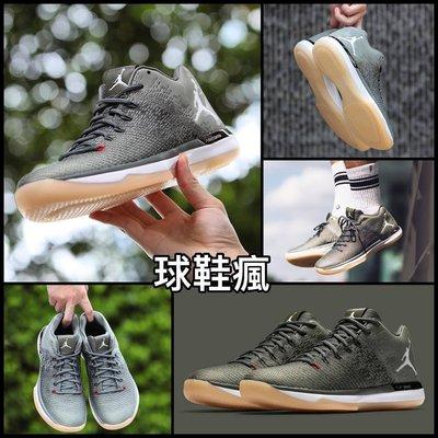 ㊣☆球鞋瘋☆㊣AIR JORDAN 31 LOW CAMO AJ31 軍綠 迷彩 反光 897564-051 特價55折