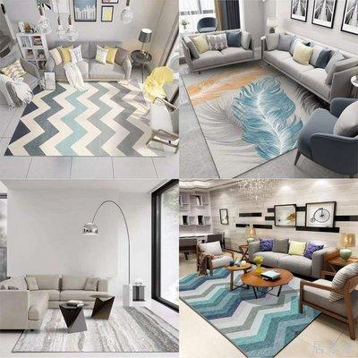 居家家 ins北歐風簡約用沙發茶幾臥室網紅同款滿鋪床邊墊洗客廳地毯