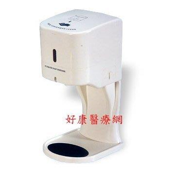 **《好康購物網》自動手指消毒器TK-2001S酒精消毒器 自動感應手指消毒機 酒精消毒機 抗流感 噴霧式乾洗手