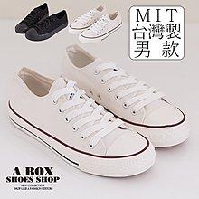 格子舖*【AJ14007】MIT台灣製 經典不敗百搭 基本款帆布鞋(男碼25.5~28) 全黑/白紅/白頭黑 3色