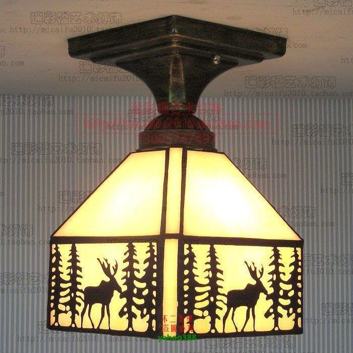 【美學】新款鏤空藝術網片歐式熱帶雨林麋鹿蒂凡尼門廳吸頂燈(小號)MX_1512
