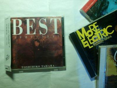 田原俊彥 1991年精選輯BEST+側標 中譯歌詞+檔案小卡 台版波麗佳音CD 收作品封面回顧 側標有摺痕