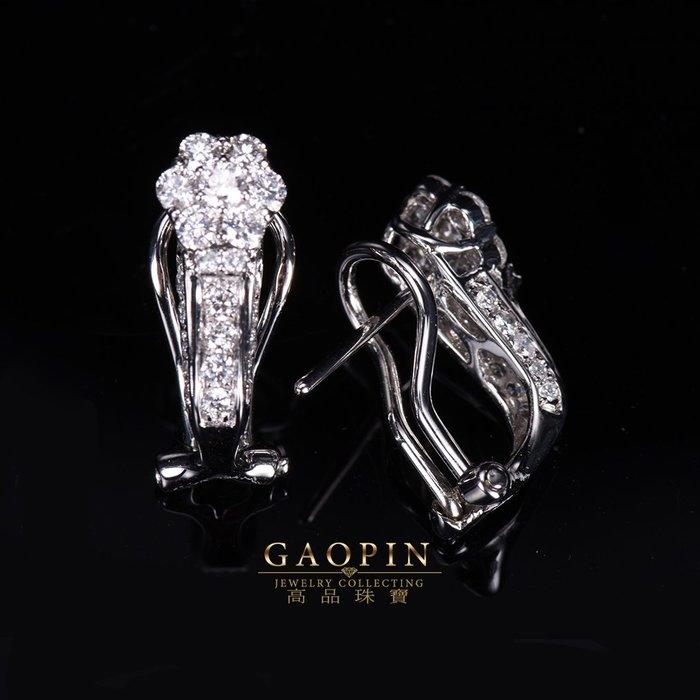 【高品珠寶】拼接式設計款《花朵》鑽石耳環 18K真金真鑽 情人節禮物 生日禮物 (訂製款)#3385