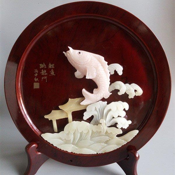 客廳中式古典玉畫掛畫四條屏玉雕畫裝飾畫圓形擺臺 鯉魚跳龍門 放舊品  玉畫33