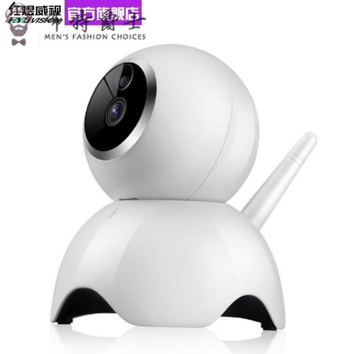 監控器無線攝像頭高清wifi網絡手機遠程智能夜視監控器套裝家用攝像頭聖誕狂歡好康八折