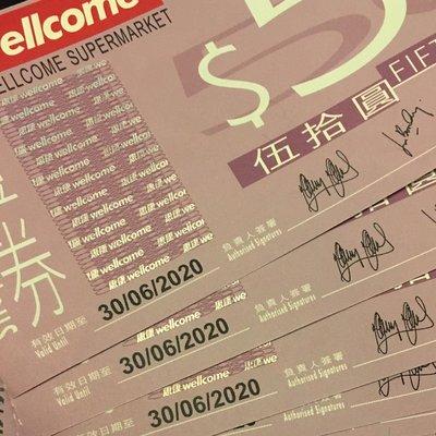 惠康禮券Wellcome Coupon $60000