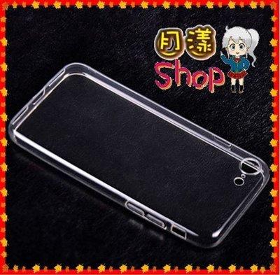 5折! 透明超薄耐摔TPU Iphone6s+6sPlus/ Iphone7+7Plus手機殼保護套♥ (月漾小舖) 台中市