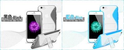 PC硬殼+PU軟殼 Apple iPhone 6 Plus i6+ (5.5) iP6+ 專用TPU支架矽膠套/懶人架