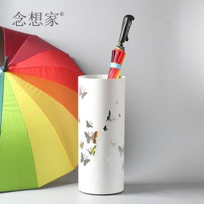 創意雨傘桶酒店大堂鐵藝雨傘架子收納桶家用現代簡約落地式置物架 js2462