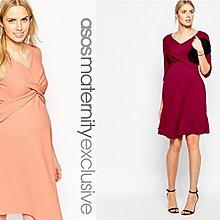 (嫻嫻屋) 英國ASOS 優雅孕媽咪扭結領五分袖蜜桃粉/莓紅色洋裝 蜜桃粉現貨UK10 孕婦 Maternity