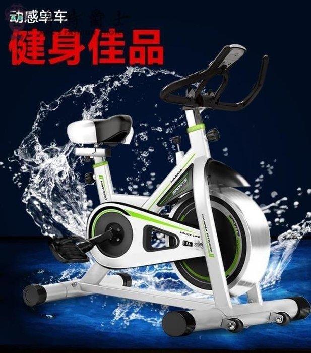 YEAHSHOP 腳踏健身車動感單車超靜音健身車Y185