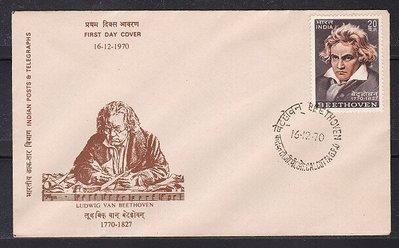 獵郵魔^^ 印度1970「音樂 - 貝多芬」首日封