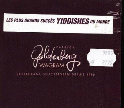(甲上唱片) Patrick Goldenberg-RESTAURANT DELICATESSEN DEPUIS 1969-法版