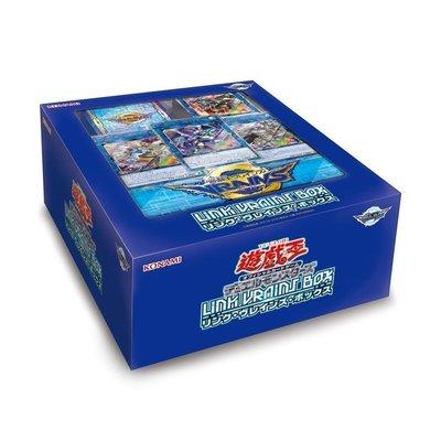 東京都-遊戲王 LINK VRAINS BOX 禮盒(內有4張限定卡&2附60張限定卡套...) 日版 現貨